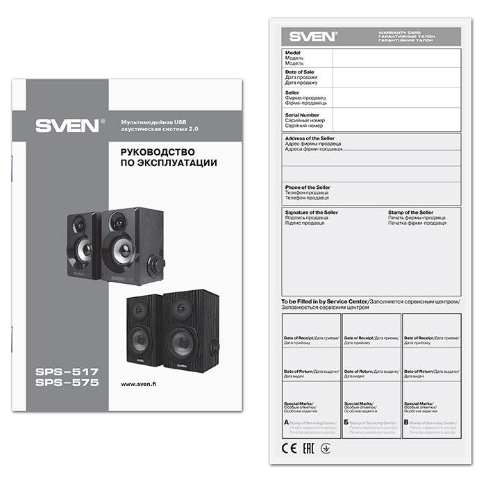 USB or 5V DC power supply