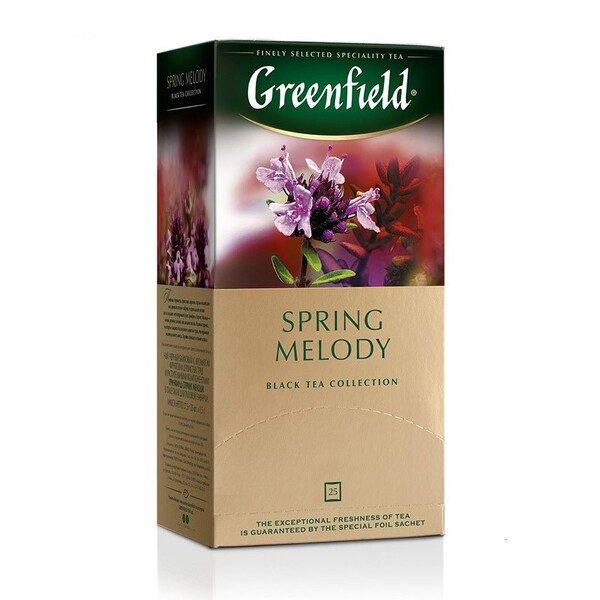 Сeai Spring Melody Greenfield