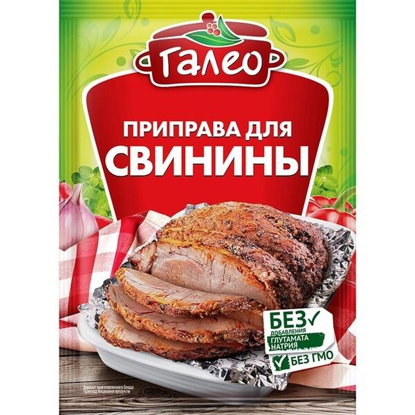 Condiment p/u carne de porc Galeo 20g