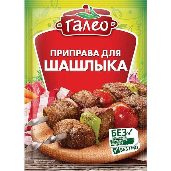 Condiment p/u frigarui Galeo 20g