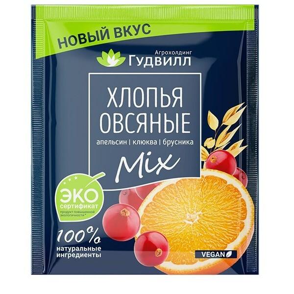 Fulgi de ovăz Instant cu portocale «GUDVIL»