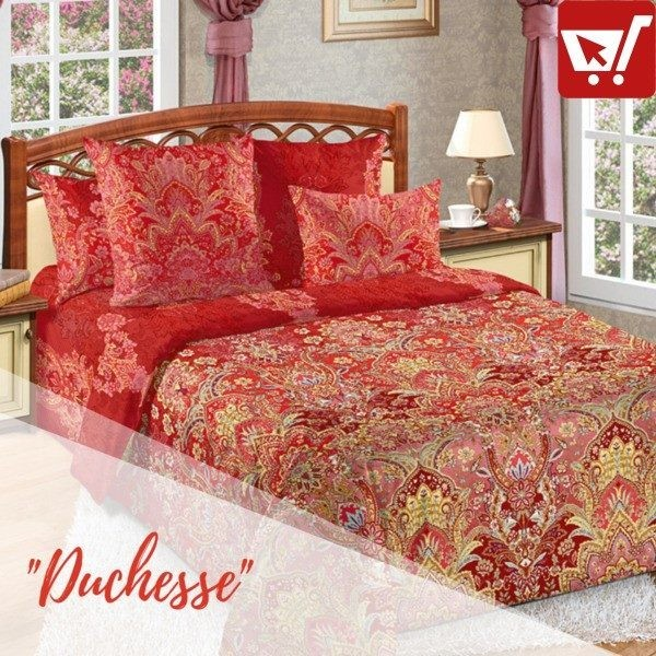 DUSHESSE 2 Persoane PERCALE