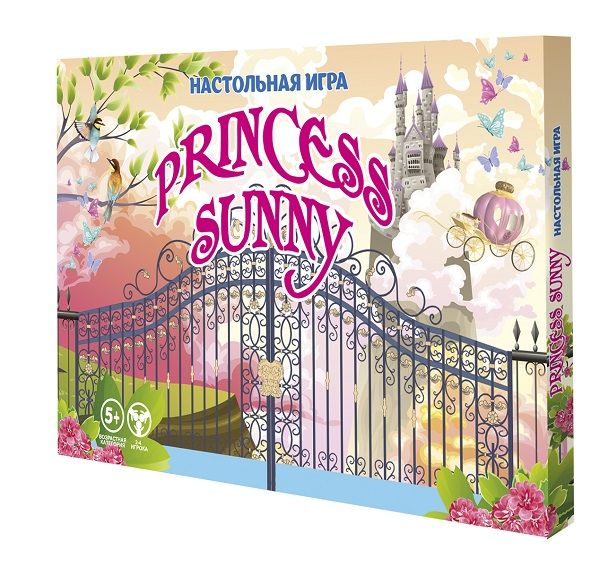 """Настольная Игра """"Princess Sunny"""""""