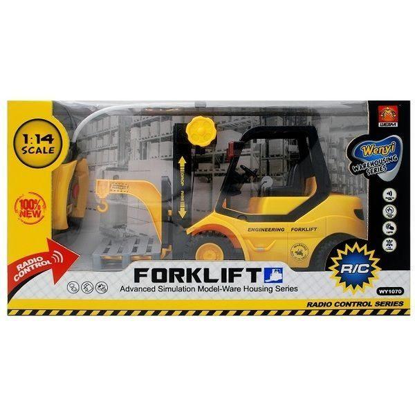 "1:14 Masina cu inertie si radio-control ""Forklift Truck"" (4 butoane - lumina / sunet)"