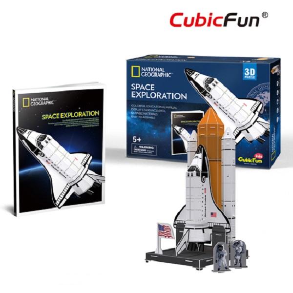 3D PUZZLE SPACE EXPLORATION