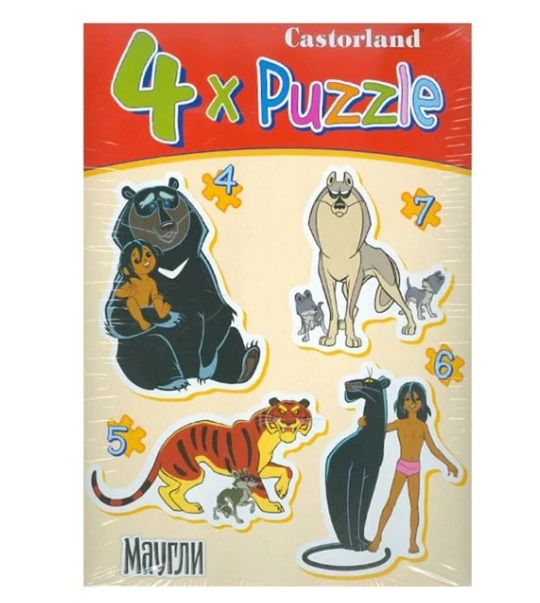 4×Puzzle - L 4+5+6+7