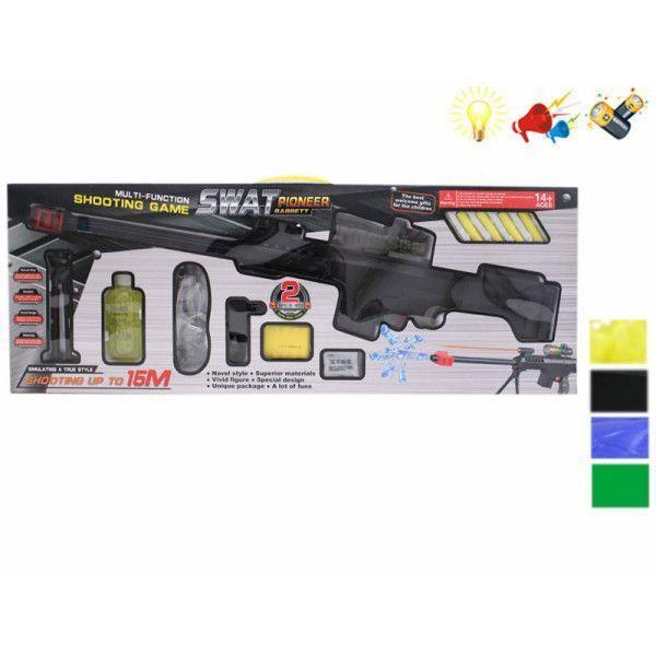 Arma (82cm cu acumulator