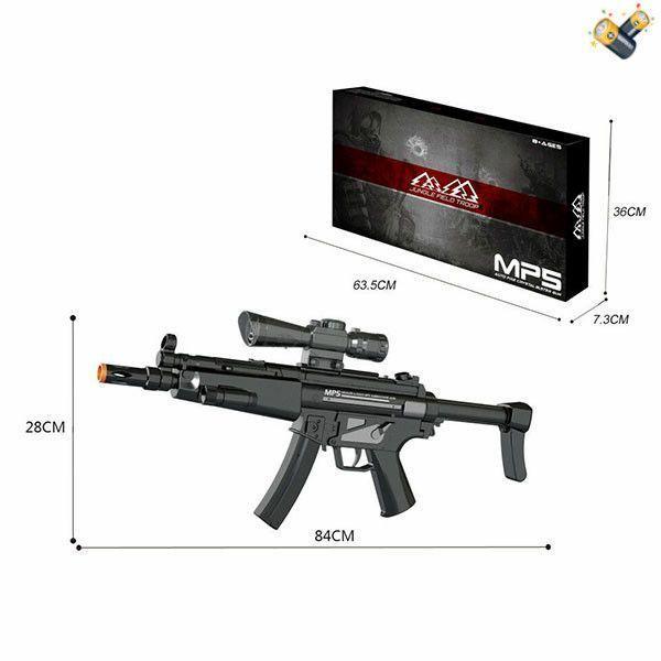 Arma MP5 cu gloante GEL + acumulator si IR