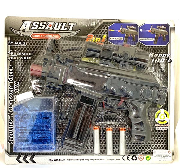 Arma cu gloante si orbize