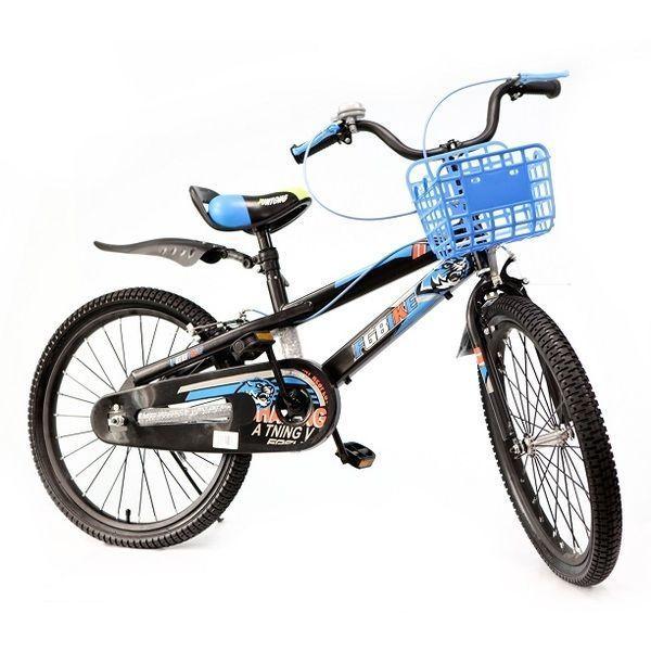 "Bicicleta20"" (albastru) FN16167"