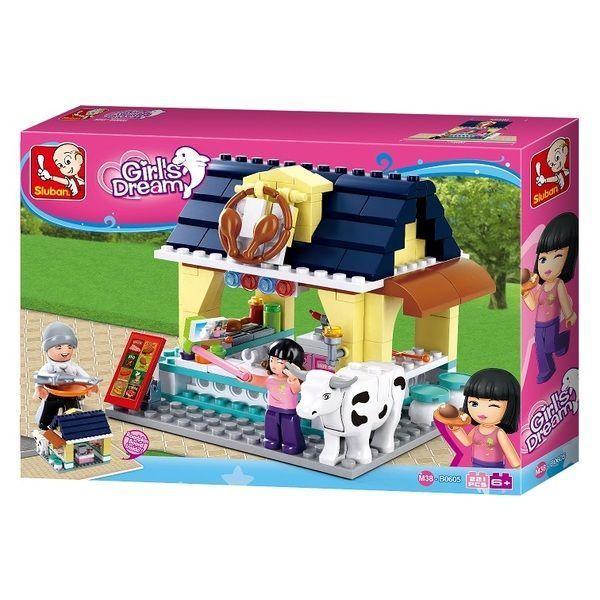 CONSTRUCTOR GIRL IS DREAM Beach Restaurant 221pcs