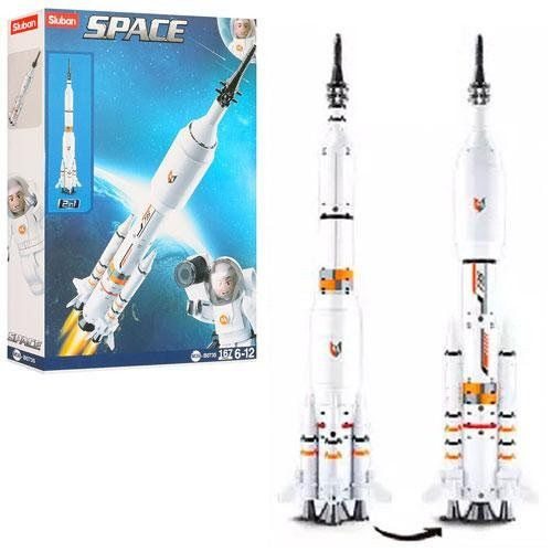 CONSTRUCTOR SPACE - Saturn Rocket/Long March Rocket