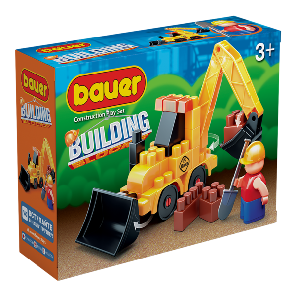 Constructor BAUER Construction #2