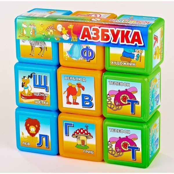 Cuburi ABC 9 buc.