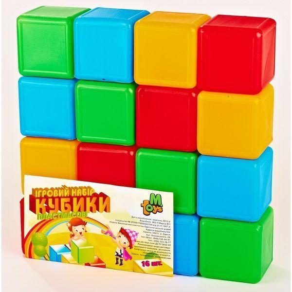Cuburi Colorate 16 buc.