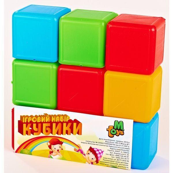 Cuburi Colorate 9 buc.