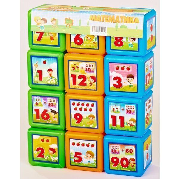 Cuburi Matematica 12 buc