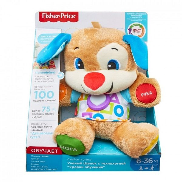 Fisher-Price Catelul Smart Stages (ru)