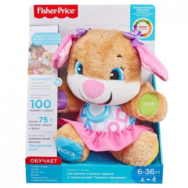 Fisher-Price Surioara Catelului Invatat Smart Stages (rus.)