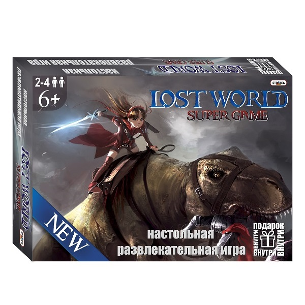 Joc de Masa LOST WORLD