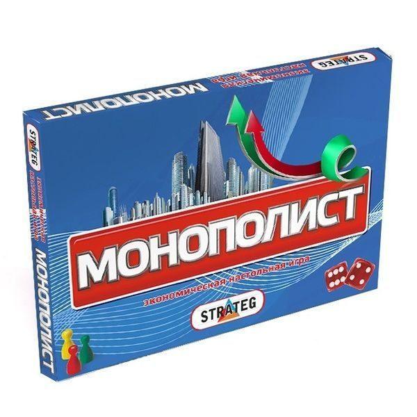 Joc de Masa MONOPOLY