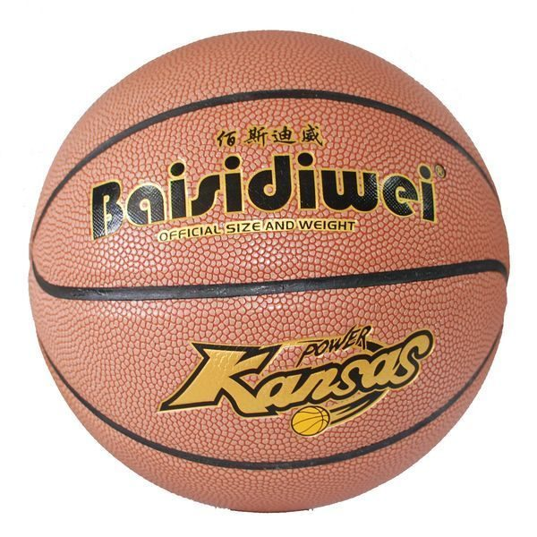 Minge Basketball KANSAS 10109