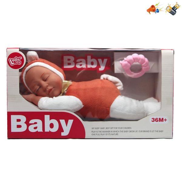 Papusa Baby (30 cm)