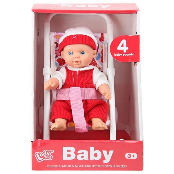 Papusa Baby cu carucior (20 cm.)