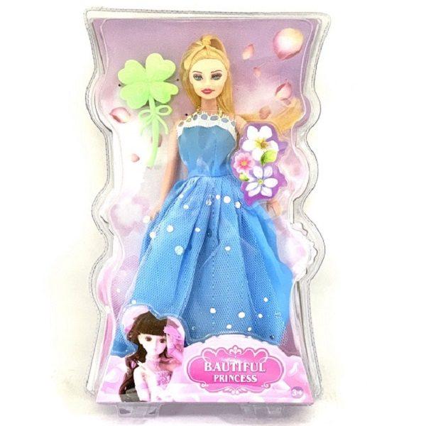 Papusa Beautiful Princess