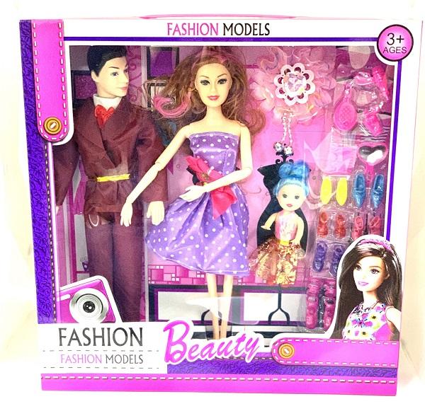 Papusa Beauty Fashion Models cu accesorii (familie)