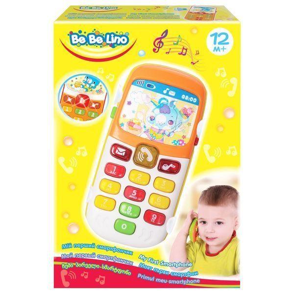 Primul meu telefon
