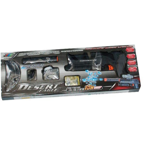 Set Arma (amortizor de zgomot+ochelari)