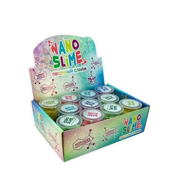 Slime Nisipos NANO