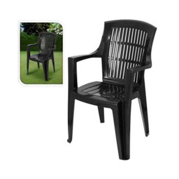 Scaun din plastic pentru terasa 58X45X90cm negru